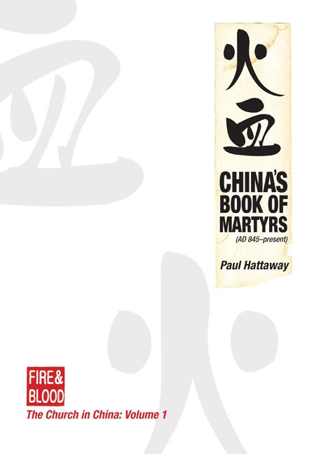 China Book of Martys