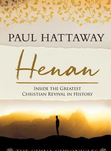 HENAN (book 5)