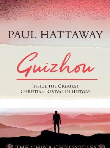 GUIZHOU (book 2)