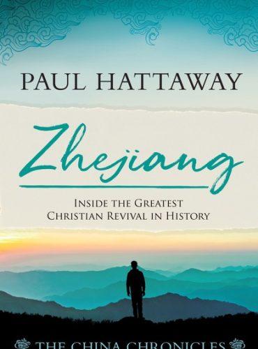ZHEJIANG (book 3)