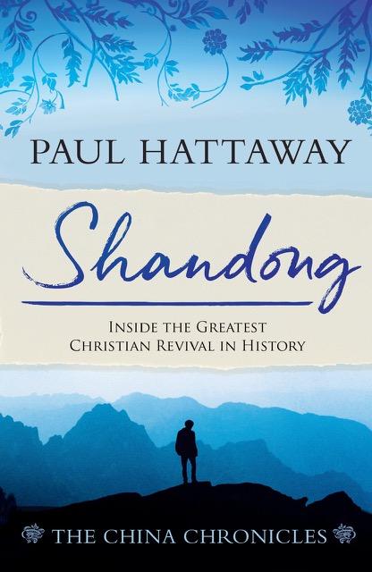 SHANDONG (book 1)